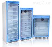 手術室病理大體標本冷藏柜