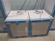 生化培养箱(恒温)