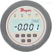 Dwyer Digihelic®DH3 微差压控制器