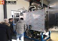 EGF化妝品凍干粉10平方壓蓋冷凍干燥機