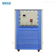 出口型低温冷却液循环泵