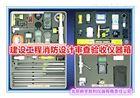 VC12F建设工程消防验收检查箱.消防检测箱