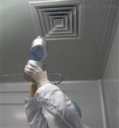 洁净室浮游菌检测服务