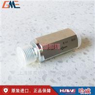 BC3-2.0进口HAWE哈威BC3-2.0_液压阀