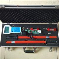 智能型高压无线核相仪