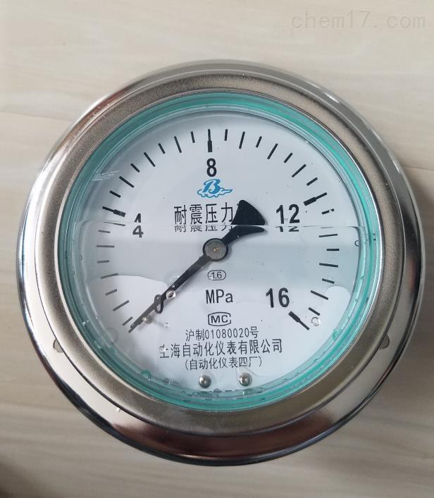 Y-150BF压力表价格上海自动化仪表厂