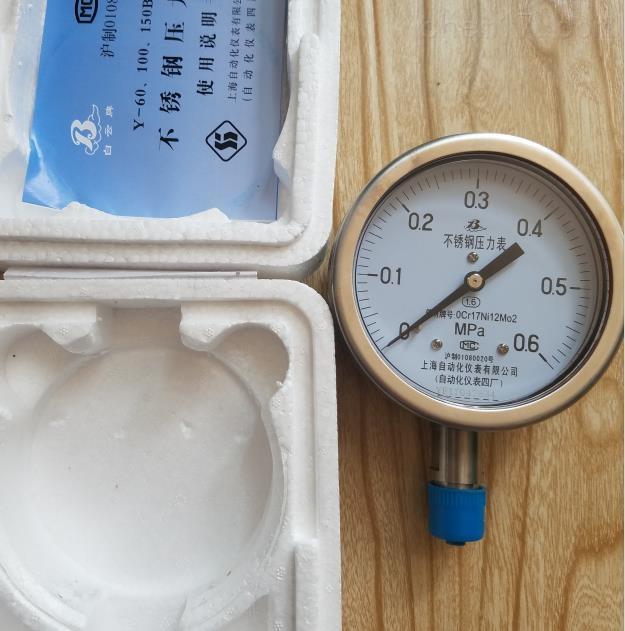YN-100BF压力表上海自动化仪表厂