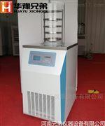 LGJ-18S冷冻干燥机多歧管压盖电加热冻干机