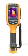 美國福祿克Fluke工業用和商用熱像儀