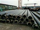 预制复合保温管市场价,聚氨酯管道保温工程