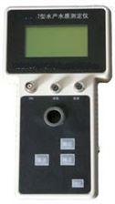 ZRX-23800水产养殖多参数水质分析仪