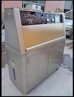 塑料制品试验/东莞紫外光老化试验箱