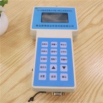 大气采样器防爆粉尘浓度传感器