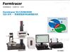 三豐SV-3200S4粗糙度輪廓度測量系統