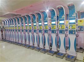 DHM-800Z醫用超聲波身高體重測量儀生產廠家
