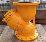 RGL41HY型天然气燃气过滤器