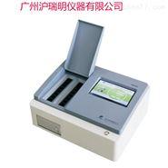 TPY-16A托普云農土壤氮磷鉀檢測儀pH計