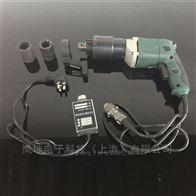SH-DD-1000晟田电动可调扭力扳手现货批发