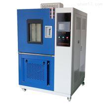高低温循环实验机