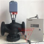 电动温度调节阀DN80