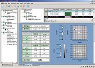 SpectraMagic NX測色軟件
