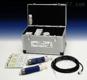 便携式气体应急监测箱 B-12K