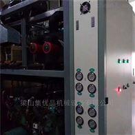 上海浦东二手16平方真空冷冻干燥机