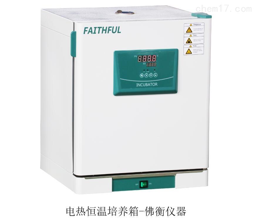 菲斯福DH6000BⅡ型電熱恒溫培養箱