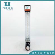 玻璃轉子流量計的外形及安裝尺寸