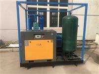 HAGZ干燥空气发生器
