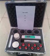 SYR-X0手持式土壤养分检测仪