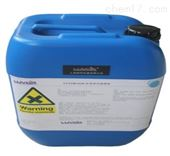 美国路阳LUYOR-6220水基荧光渗透剂