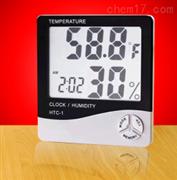 办公室、室内电子数显温湿度计厂家