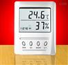 WSB-1-H1-20℃~+60℃可送檢溫濕度計廠家