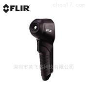 深圳 FLIR TG130红外成像测温仪 代理商现货