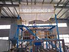 G型热固复合聚苯乙烯颗粒保温板