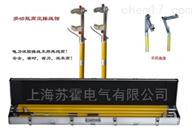 TD-1168TD-1168型多功能高空接线钳