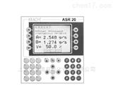 德国克拉克KRACHT分析电子装置装配控制器