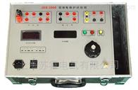 继电保护箱/单相继保测试仪/继电保护试验箱