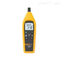 Fluke 971温度湿度测量仪