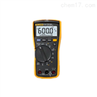 Fluke 117C非接觸式電壓測量數字萬用表