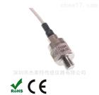 小型螺柱安装加速度传感器