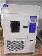 KD-950科迪氙灯耐气候试验箱高端定制