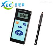 北京便攜式電導率儀XCKR-107廠家直銷