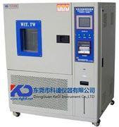 科迪80L可程式高低溫試驗箱發往墨西哥