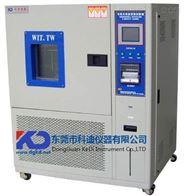 KD-80科迪80L可程式高低温试验箱发往墨西哥