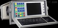HT-1200多功能六相微机继电保护测试仪
