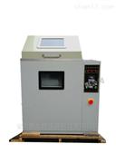 廠家直銷防銹油脂試驗箱