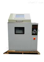 HUS--100廠家直銷防銹油脂試驗箱