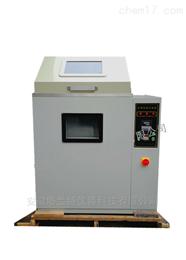 厂家直销防锈油脂试验箱